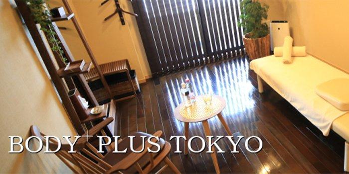 BODY PLUS TOKYO 銀座2号店