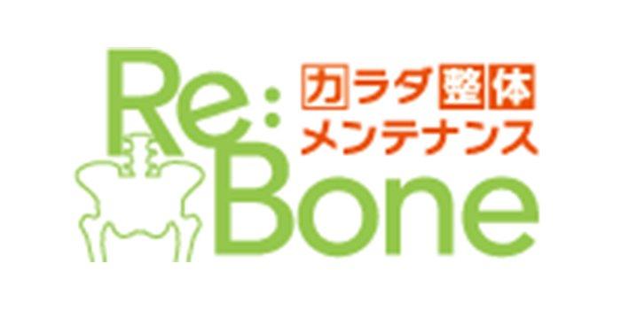 カラダ整体メンテナンス Re:Bone 西銀座店