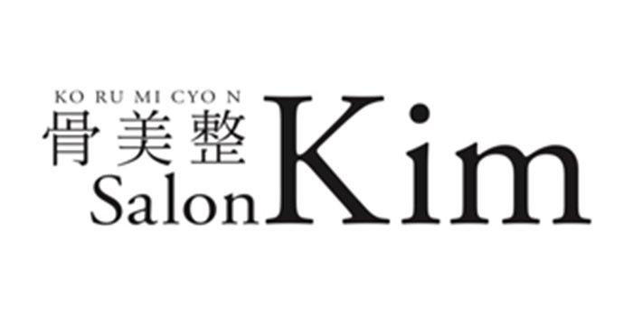 Korumityon salon KIM