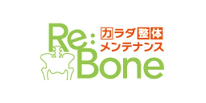 Re:Bone 横浜ビブレ店