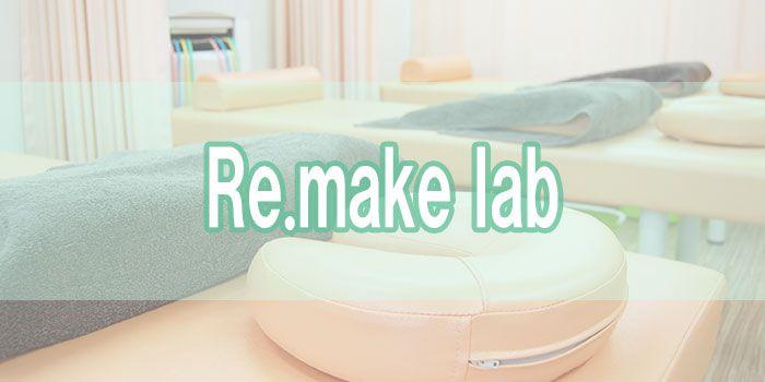 Re.make lab