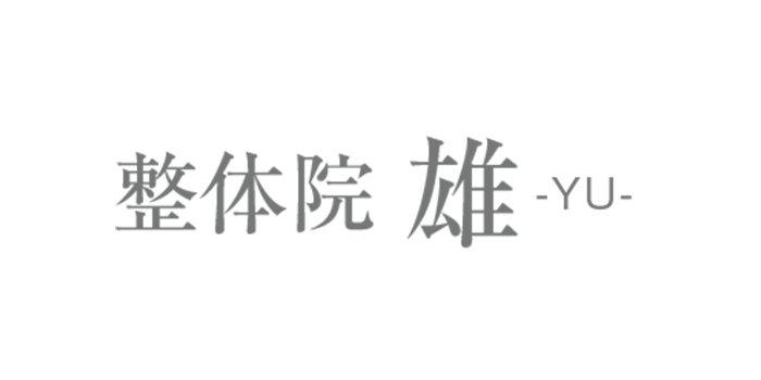 整体院雄-YU-