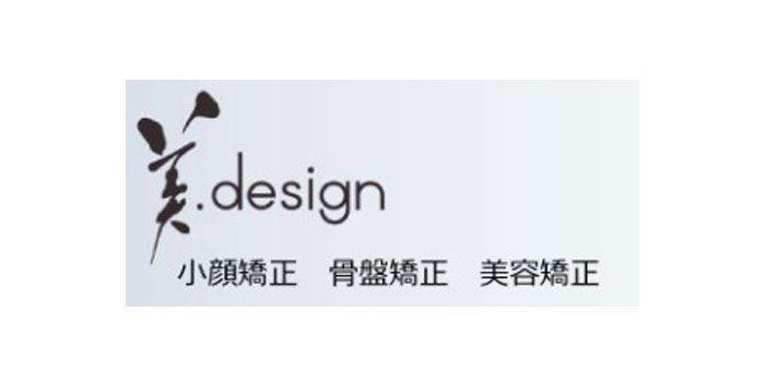 美.design 恵比寿店
