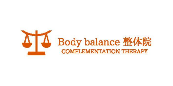 Body balance整体院