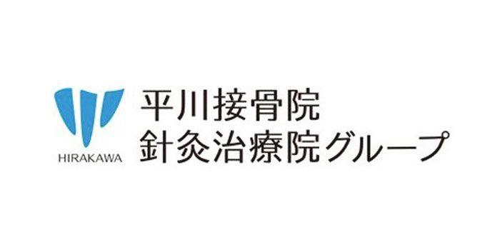 平川接骨院/針灸治療院 四条烏丸
