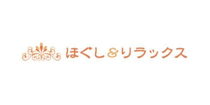 ほぐし&リラックス湘南台店
