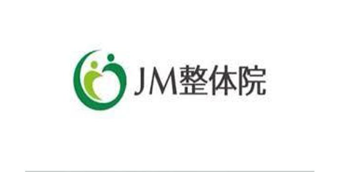 下北沢JM整体