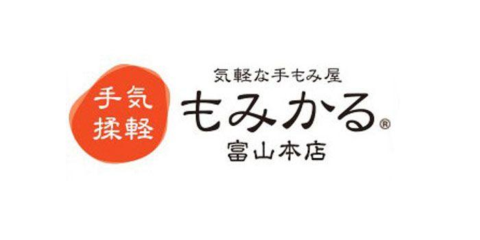もみかる富山本店