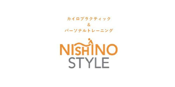 NISHINO STYLE