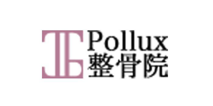 Pollux(ポルクス)整骨院 表参道