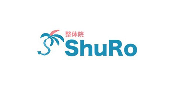 整体院ShuRo