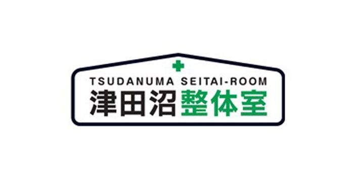 津田沼整体室