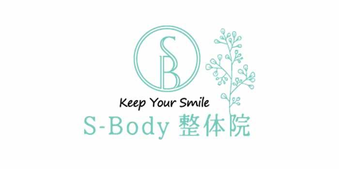 S-Body整体院