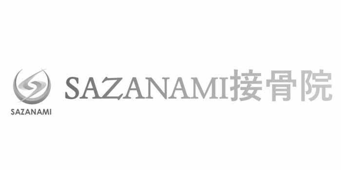 Body aid sazanami/SAZANAMI接骨院