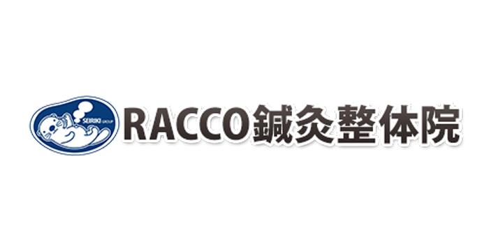 RACCO鍼灸整体院