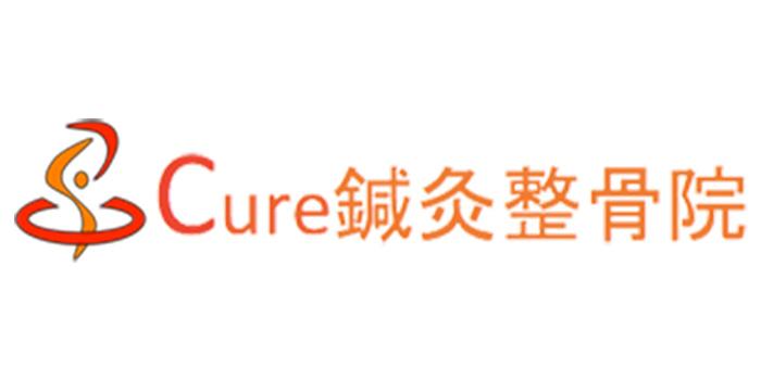 Cure鍼灸整骨院