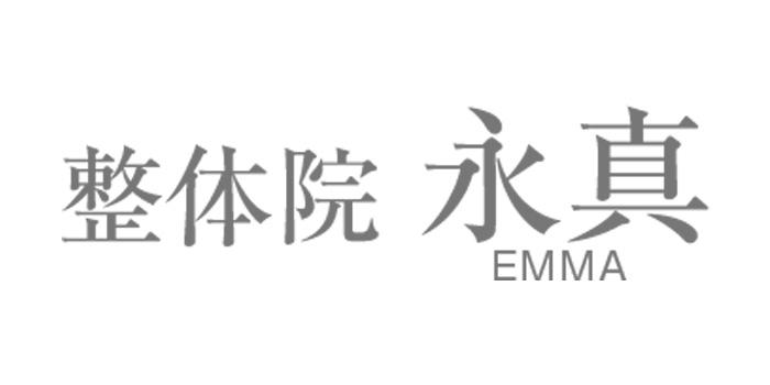 整体院永真-EMMA-