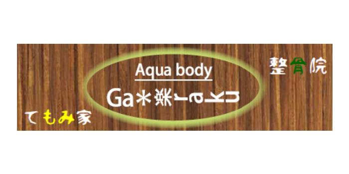 Aquabody 雅楽