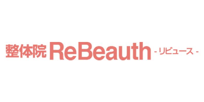 整体院ReBeauth