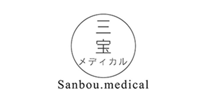 Sanbou.medical