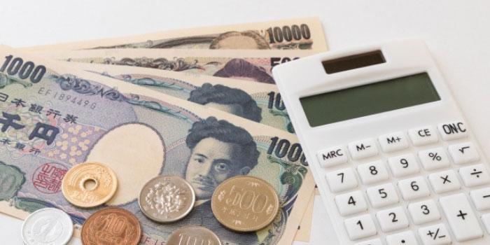 飯田橋接骨院の料金
