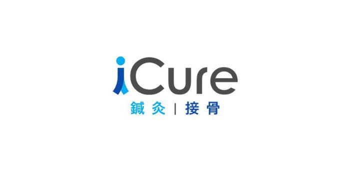 iCure鍼灸接骨院神楽坂