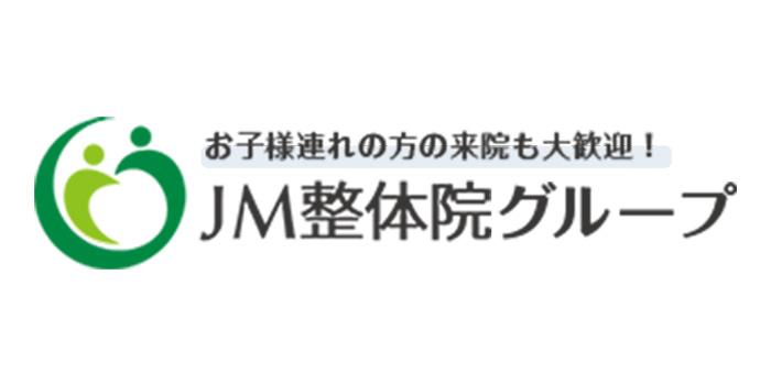 下北沢JM整体院