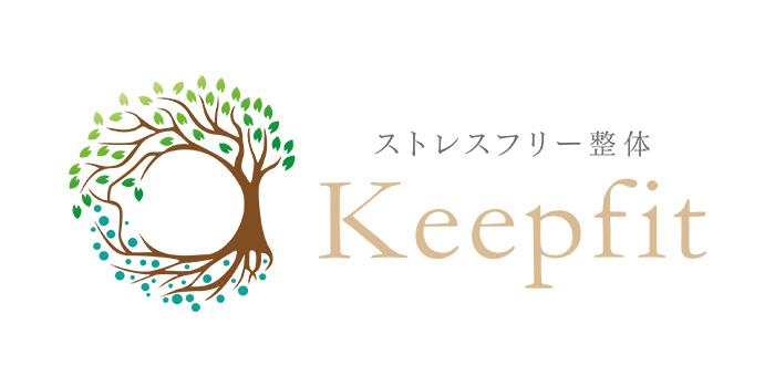 ストレスフリー整体Keepfit