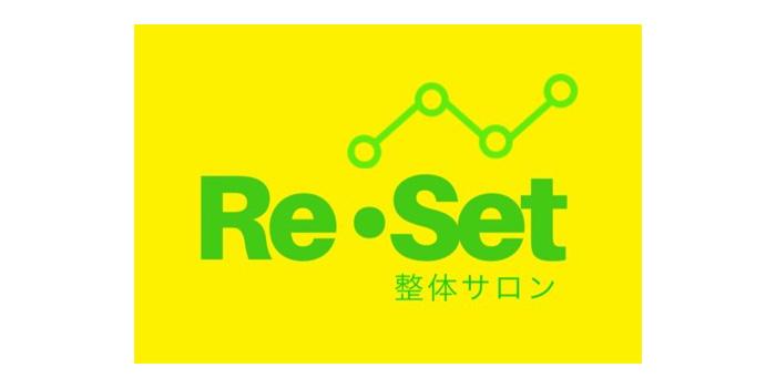整体サロンRe・Set